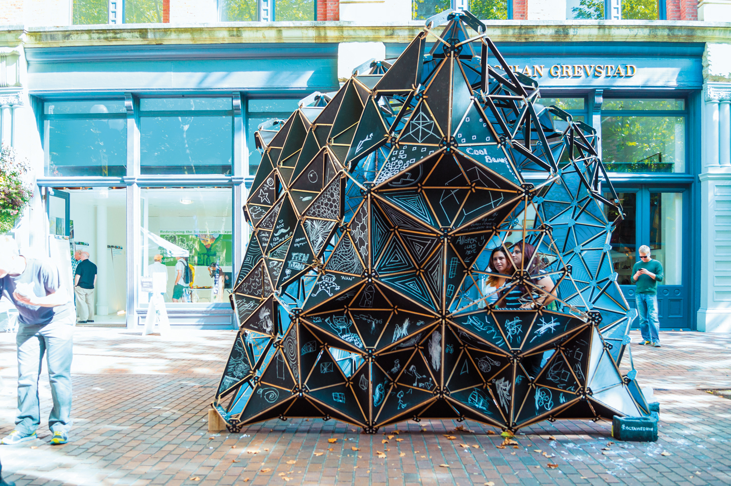 The Octahedron, Seattle, Washington.