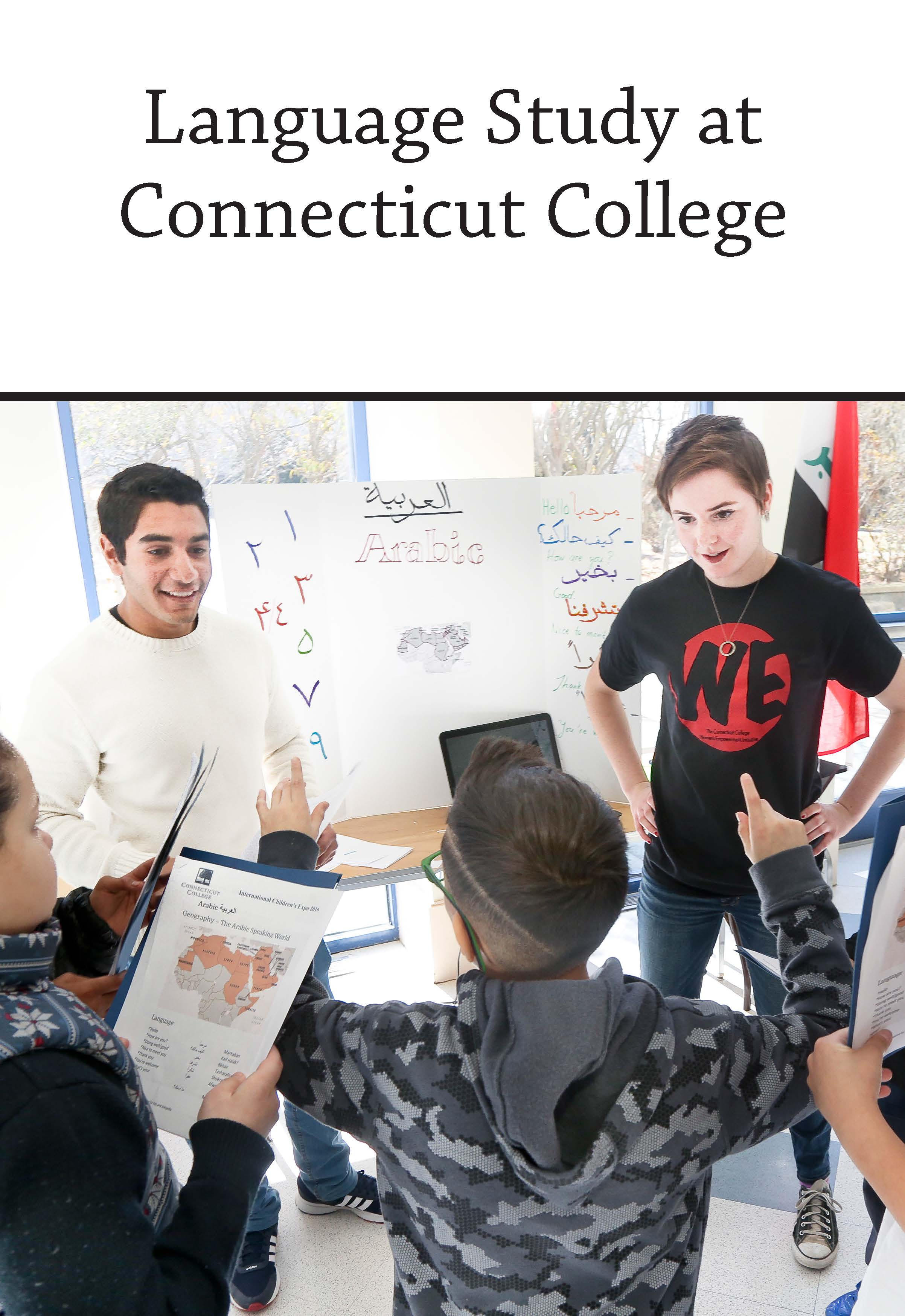 The cover of a brochure that explains language study at Conn
