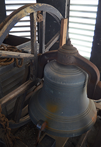 The Harkness Chapel bell sounds hourly.